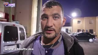 فيديو حصري من قلب مسجد السبيل بالبيضاء: شوفو شنو قالوا مواطنين على إمام المسجد الحديدي اللي كان كيوزع الدقيق في فاجعة الصويرة   |   خارج البلاطو