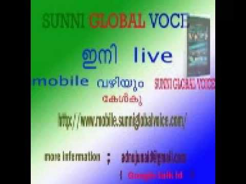 Ap Usthad Nilapad Malayalam Phone Call clip