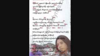 Big Bag ft. Lay Phyu - လက္နဲ့ျဖန့္ခံထား