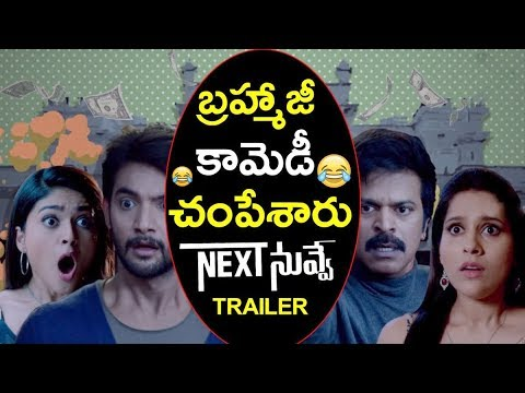 Next-Nuvve-Movie-Theatrical-Trailer