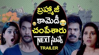 Next Nuvve Movie Theatrical Trailer