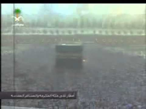 Heavy Raining in Makkah Sharif