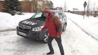 тест драйв Subaru Forester 2014 (Игорь Бурцев)