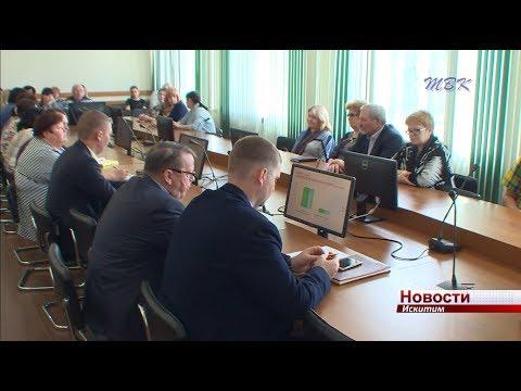 Дефицит  бюджета Искитима в 2017 году составил 90 млн. рублей