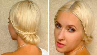 Braided wedding updo hairstyles for medium long hair tutorial Prom ...