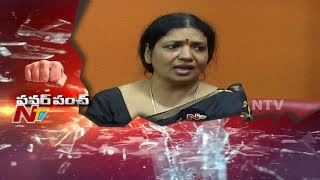 Jeevitha about Giving Nandi Award to Baahubali | Power Punch