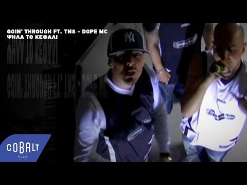 Goin' Through ft. TNS - Dope MC