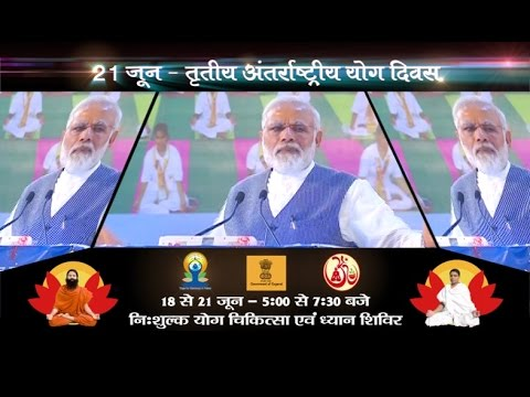 Nishulk Yog Chikitsa & Dhyan Shivir: 18 - 21 June | G.M.D.C. Ground, Ahmedabad, Gujarat