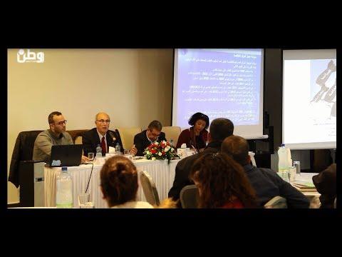 خبراء اقتصاديون يناقشون الهيمنة المالية للاحتلال الإسرائيلي