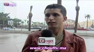 نسولو الناس: واش انت مع اللغة الإنجليزية كلغة رسمية في المغرب عوض الفرنسية؟ | نسولو الناس