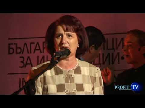 Wienerberger - inwestor roku 2008 w Rosji