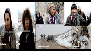 بالفيديو..من قلب أعلى جبل بتطوان..شوفو معاناة الساكنة بعد تساقط الثلوج..طريق كارثية  