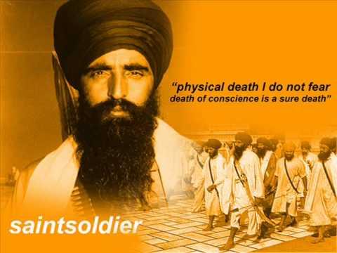 Sant Jarnail Singh Bhindranwale speech for khalistan