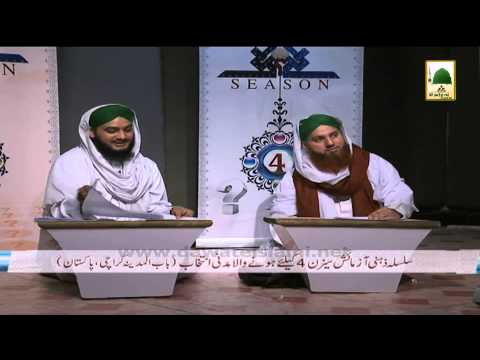 Zehni Azmasih Audition (Season 04), Faizan e Madina Karachi
