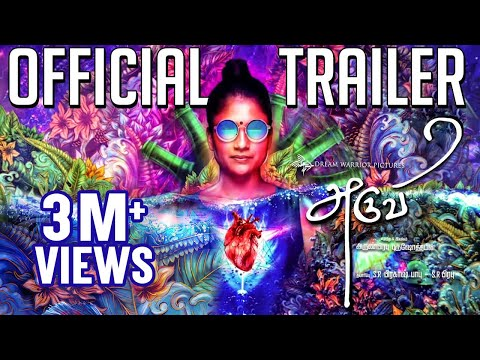 Aruvi - Official Trailer