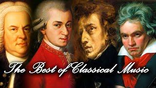Lo mejor de la música clásica
