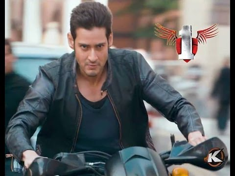 Mahesh Babu's 1 -Nenokkadine First Look Trailer