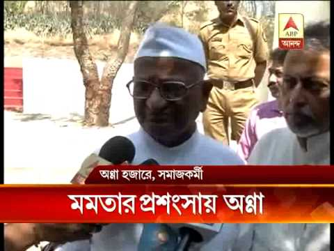 Anna Hazare praised Mamata Banerjee,A meeting is likely between two on 18th february