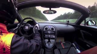 [Direct accident reviews Bugatti speed record london raves] Video