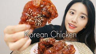 직접만든 양념치킨 리얼사운드 먹방(korean Chicken eating sounds)[한국어 ASMR]홈메이드,home made Chicken,치킨 이팅사운드,꿀꿀선아,