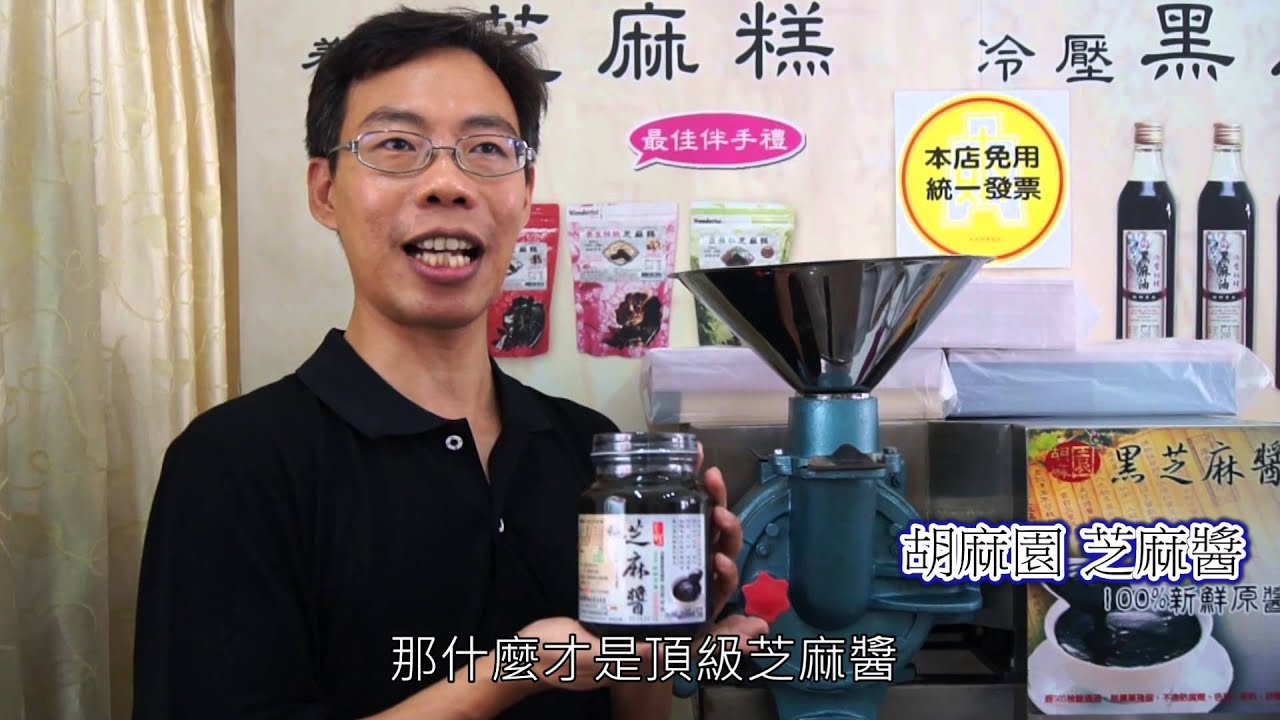 高雄美食推薦 海鮮宅配 水果醋 芝麻醬 火星糖