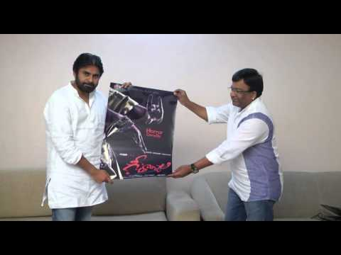 Pawan Kalyan launches Kona Venkat's Geethanjali Movie Poster