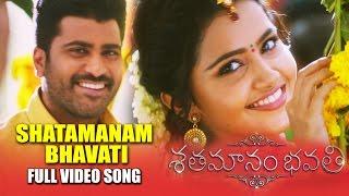 Shatamanam-Bhavati-Title-Song-Full-Video