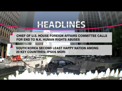 HEADLINE NEWS 13 THU 0717