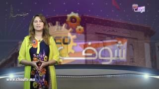 النشرة الاقتصادية : 12 يونيو 2017   |   إيكو بالعربية