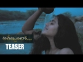 Aranyam Lo Movie Teaser || Sudershan Reddy Palvai || One Man Creations