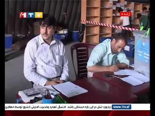 1TV Afghanistan Pashto news 17.07.2014