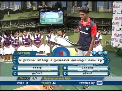 Quiz T20 - 13-07-2013 - Manipay Hindu College vs.St. Annes Girls' Maha Vidyalayam