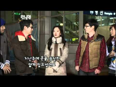 Song Song Couple (Jihyo's long hair)