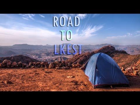 الطريق إلى قمة جبل لكست تافراوت
