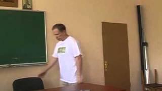 Паскаль и проблема понимания, 1 лекция