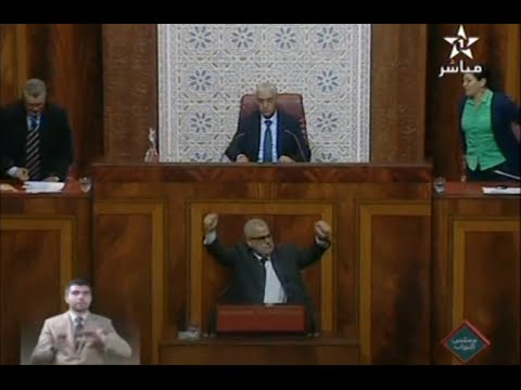 جلسة برلمانية تنتهي بالتصفير والتصفيق