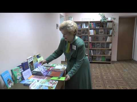 Захід у бібліотеці-філії №12 до дня української писемності та мови