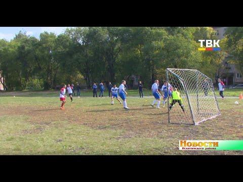 Трудовые коллективы Искитимского района встретились на спортивной площадке
