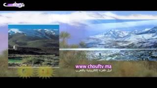 أحوال الطقس 05-03-2014   الطقس