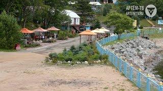 Как организован отдых детей в Артёме?