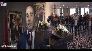 بالفيديو..إحياء ثراث فندق تور حسان بالرباط | مال و أعمال