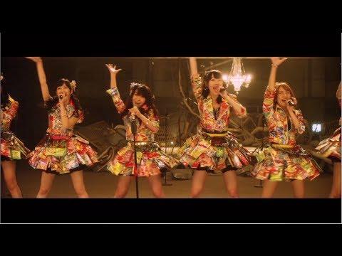 【MV】 前しか向かねえ ダイジェスト映像 / AKB48[公式]