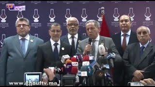 الحصاد اليومي.. العنصر يساند رئيس الحكومة الجديد سعد الدين العثماني | حصاد اليوم
