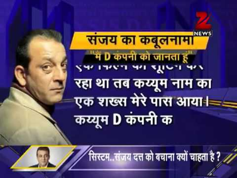 Should Sanjay Dutt's jail term be reduced?