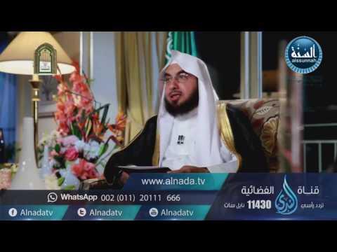 الحلقة التاسعة - نهج النبي صلى الله عليه وسلم في التعامل مع الأخوة