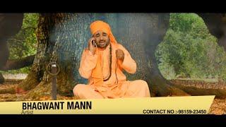 Bhagwant Mann Jai Santan Di Official Trailer Full HD