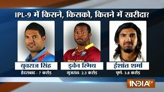IPL 2016 Auction: Shane Watson and Yuvraj Singh gets the highest bid