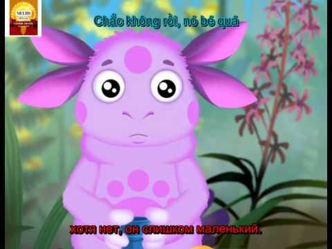 Học tiếng Nga qua phim hoạt hình Лунтик tập 5 Имя