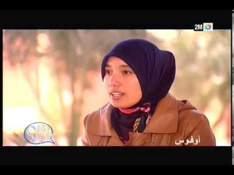 الانتحار موضوع حلقة برنامج واش فهمتونا من ثانوية الحسن الأول بأوفوس