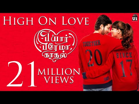 High On Love - Single  Pyaar Prema Kaadhal